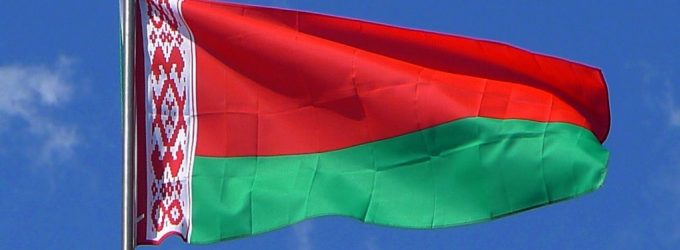 Belarusian athletes to bear the Belarusian and Russian flags at the Paralympic games in Rio