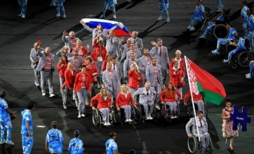 Moscow praises Belarusian who carried Russian flag at Rio Paralympics as 'hero'