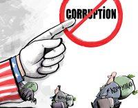 Коррупция как инструмент американских спецслужб