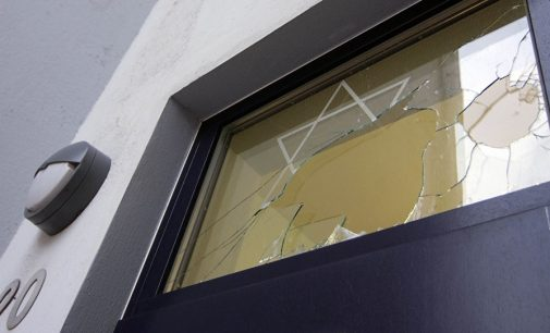 A broken window is seen at the center of the Jewish community in Rostock, northern Germany (File)Bundestag Report Points Finger at Muslims for Rising Anti-Semitism in Germany