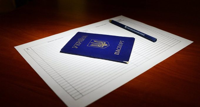 The passport of a Ukrainian citizenEU Dangling Carrot in Front of Ukraine With Visa Liberalization – Moscow