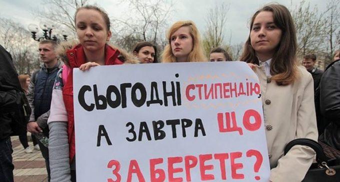 Есть ли будущее у студентов Украины?