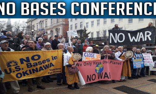Conference Against U.S. Foreign Military Bases