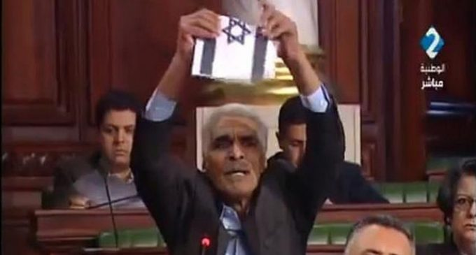 Tunisia MP rips up Israel flag to promote no-ties bill: Video