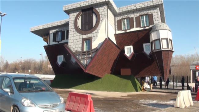 This inverted house in Russia will turn your world upside-down!