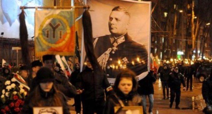 The Nazi Demonstration at Sofia