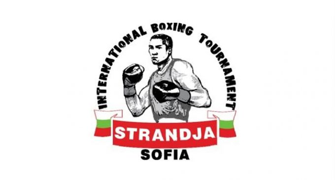 "Iranian boxers win three medals in 69th International Boxing Tournament ""Strandja"""