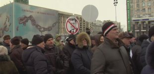 Kiev rally demands impeachment of Poroshenko