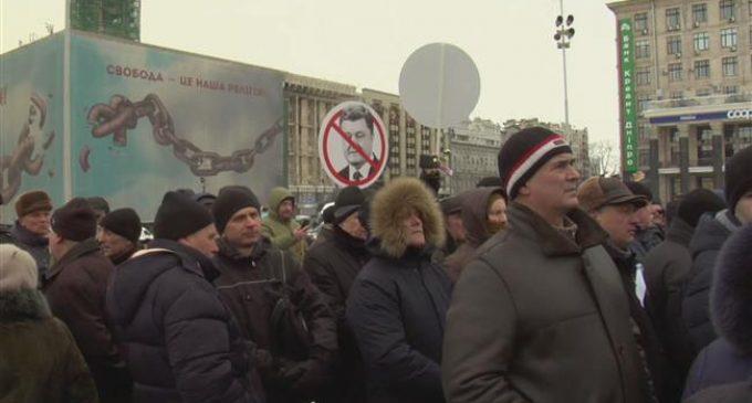 Kiev rally demands impeachment of Poroshenko
