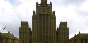 Comment by the Russian Information and Press Department on the situation in Damascus' suburb Eastern Ghouta