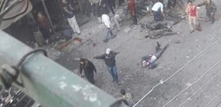 Comment by the Russian Information and Press Department regarding the latest terrorist attacks on Damascus