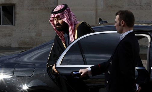 Saudi Crown Prince's Declaration About Israel's 'Right' to Palestanian Land Is No Surprise
