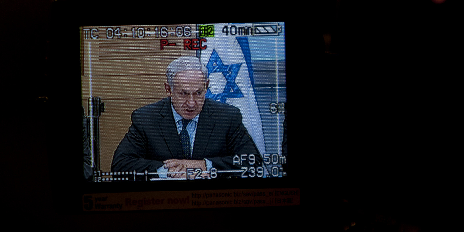 Media Cover-up: Shielding Israel As a Matter of Policy