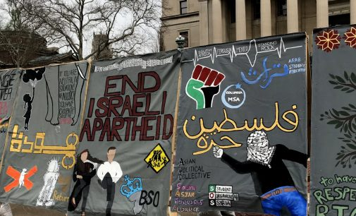 """America's Most """"Jewish"""" Secular College Votes to Divest from Israel"""