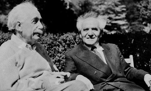 The Ghost of Herut: Albert Einstein on Israel, 70 Years Ago