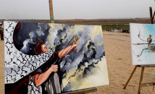 "Painting ""The Return"" — Hopes and History on the Gaza Border"