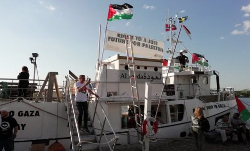 Israeli Airstrike Hits Boat at Gaza Port as it Prepared to Meet 2018 Freedom Flotilla