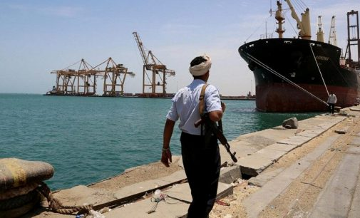Yemen's Navy Captures French Vessel Laden with Foreign Mercenaries