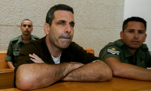The Segev Case: Major Israeli Security Breach or Another Pretext for War with Iran?