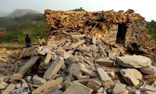 Saudi Airstrike Targets Wedding Ceremony in Yemen Killing 11