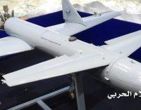 Houthi Drone Targets Saudi Coalition Military HQ