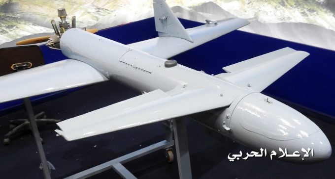 Houthi Drone Targets Saudi Coalition Military HQ