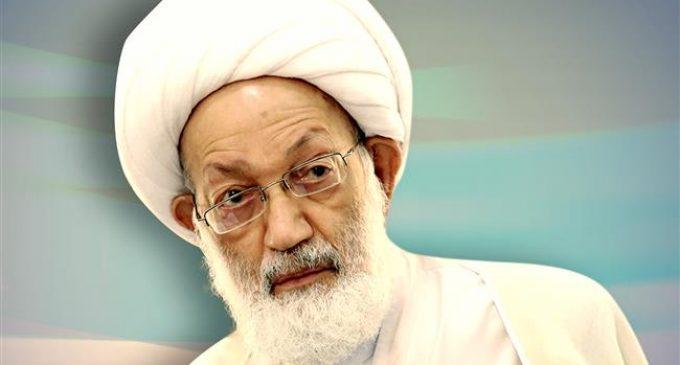Sheikh Isa Qassim hospital fears