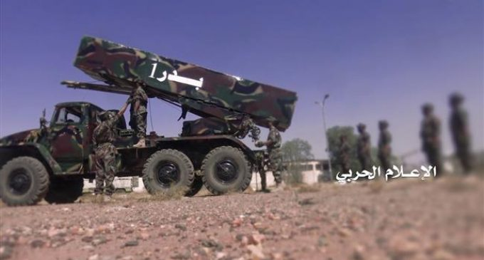 Yemeni forces fire ballistic missile at base run by Saudi mercenaries: Report