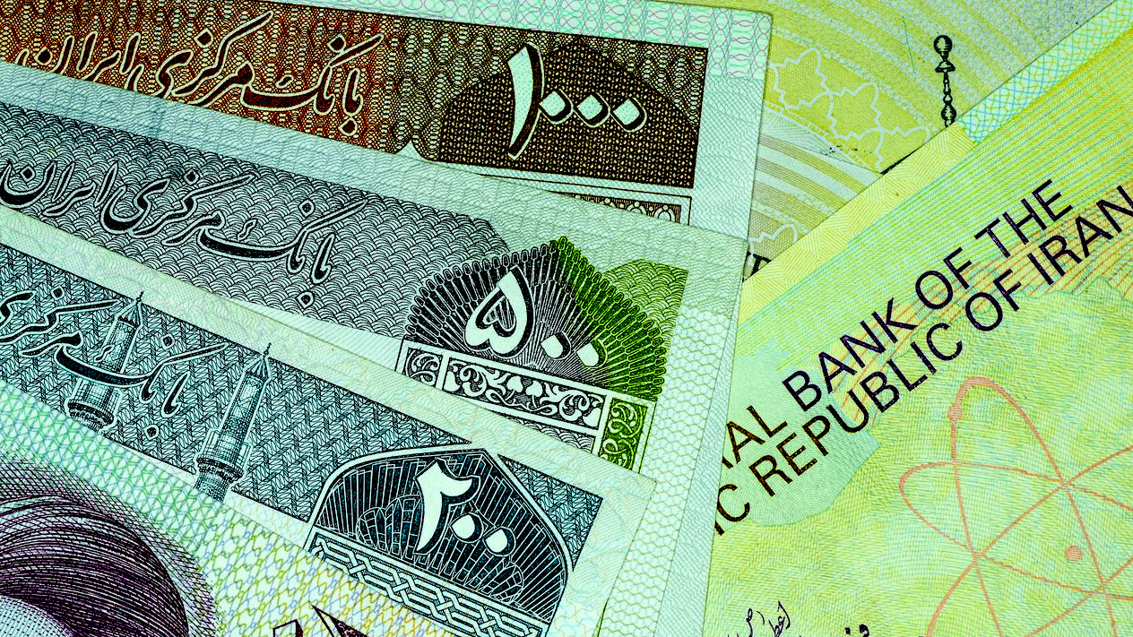 "Can Iran's New Cryptocurrency Aid the ""Resistance Economy"" in Looming Sanctions Storm?"