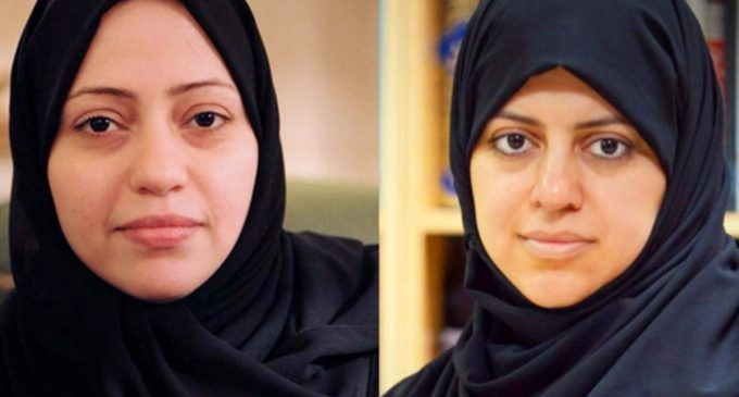 Saudi Arabia Arrests More Women's Rights Activists