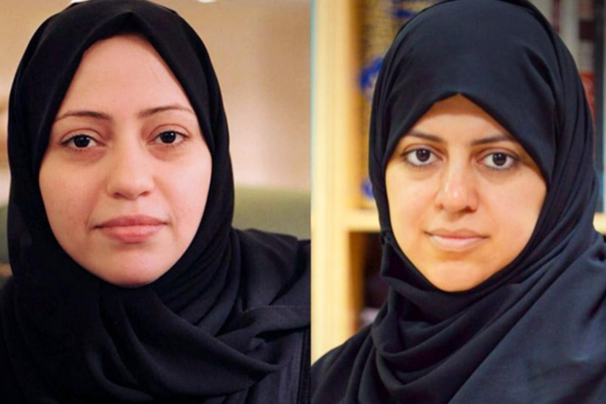 Saudi Arabia Arrests More Women's Rights Activists