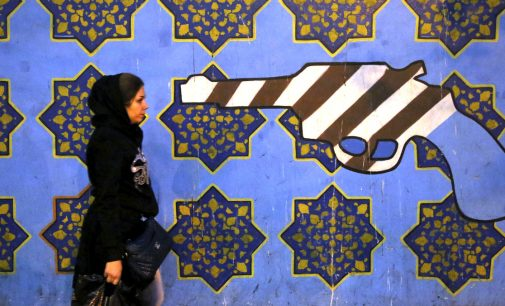 The Deep State's Long Enmity Toward the People of Iran