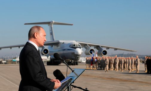 Watch | Russian Military Campaign in Syria 2015-2018