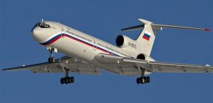 Russia regrets US suspension of cooperation within Open Skies Treaty