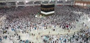 Millions of Muslims perform Umrah Tamattu rituals