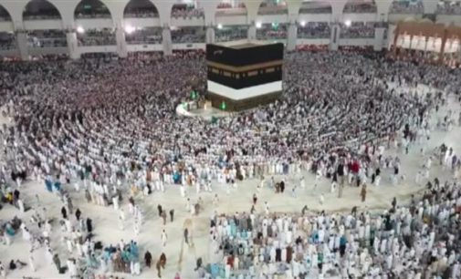 Millions of Muslims perform Umrah Tamattu rituals