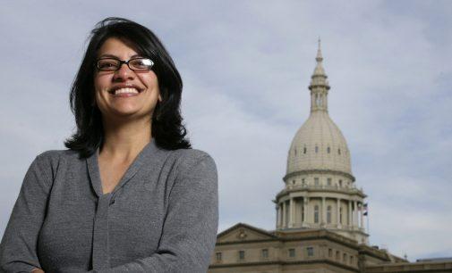 Rashida Tlaib Repudiates Views of Liberal Zionist Organization, J Street