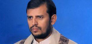 Houthi leader hails defeat of Saudi, allies on Yemen's west coast