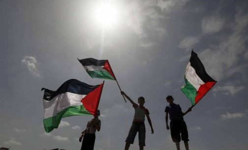 Israeli Law Would Ban Public Display of Palestinian Flag Within Israel