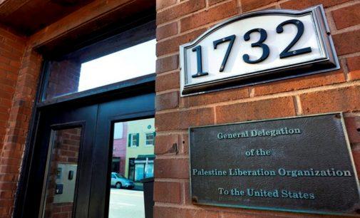 US Shutters Palestine Liberation Organization's Washington Office