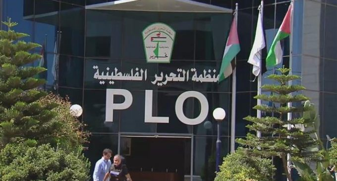 Palestinians angered by US move to shut PLO office in Washington