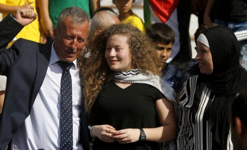 Ahed Tamimi Finally Travels to France Despite Israeli Obstacles