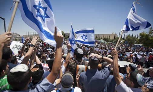 Israeli Gov't Argues It Can Annex Any Land, Defy Any International Law It Chooses