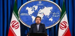 US responsible for continuance of terrorism in world: Iran