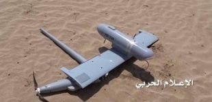 Yemeni forces shoot down Saudi reconnaissance drone in Hudaydah