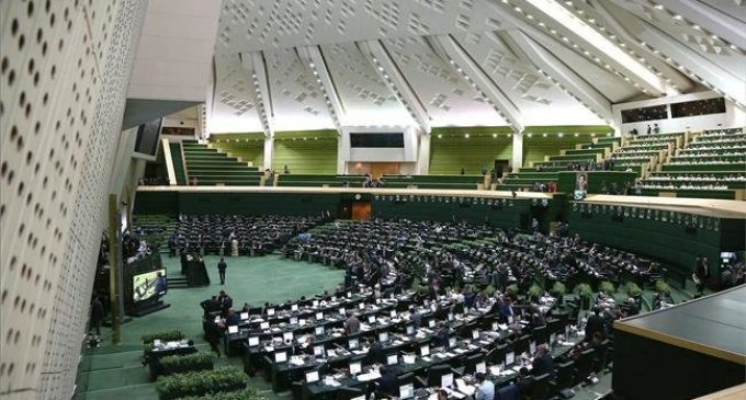 Iran MPs pass controversial bill on fighting terror financing