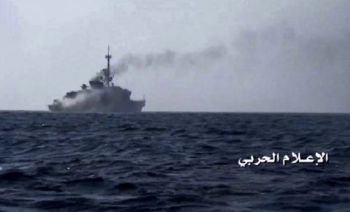 Yemen's Navy Uses New Missile to Destroy Saudi Military Vessel Near Hajjah