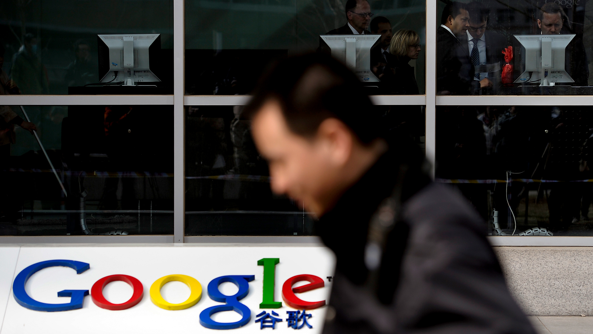 "Leaked Transcript: Google Lied About ""Dragonfly"" China Censorship"