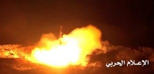 Yemeni missile hits gathering of Saudi-backed forces