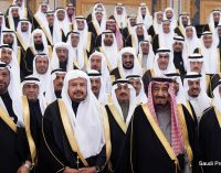 Saudi Royals Considering Replacement For Mohammad bin Salman